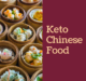 Keto Chinese Food